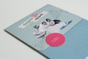 idee partecipazione di matrimonio originali